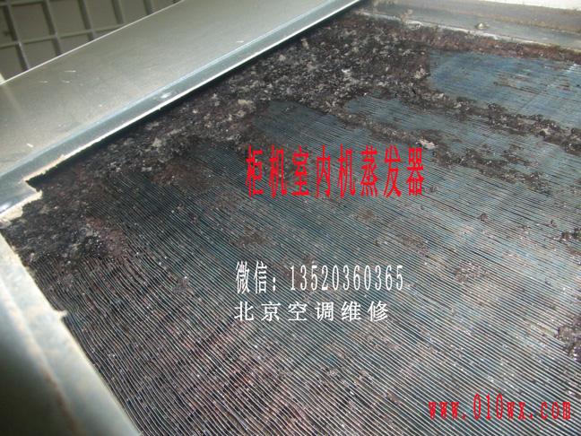 北京空调维修