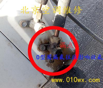 北京空调加氟