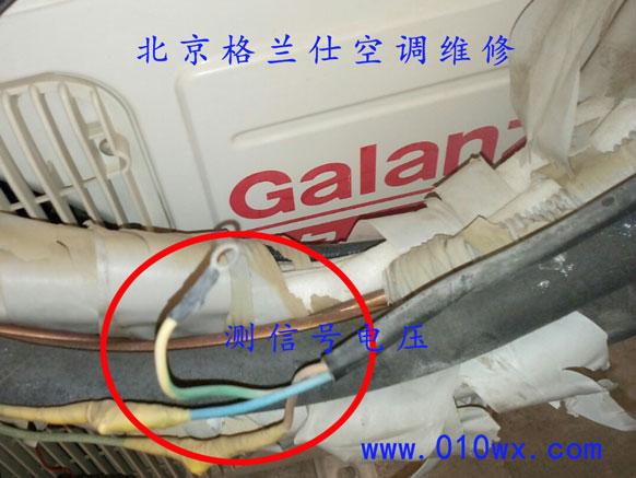 北京空调维修,空调清洗,空调加氟,